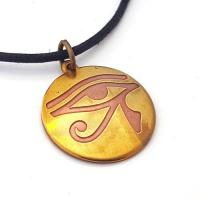 Eye of Horus Brass & Copper Amulet