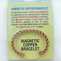 Magnetic Copper Bracelet Style 1