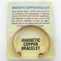 Magnetic Copper Bracelet Style 3