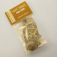 Sage & Copal Smudge Stick