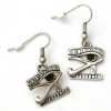 Egyptian Eye of Horus Earrings