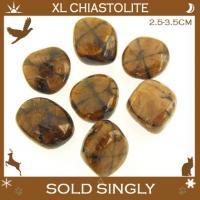 Extra Large Chiastolite Cross Tumble Stones