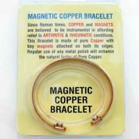 Magnetic Copper Bracelet Style 9
