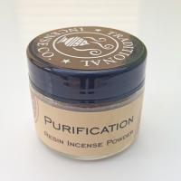 Purification Resin Incense