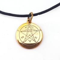 Pentacle of Eden Amulet in Brass and Copper