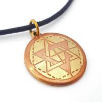 Star of Solomon Amulet in Brass & Copper