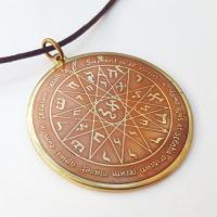Magickal Talisman for Developing the Mind