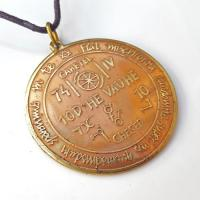 Magickal Talisman for Trade and Business