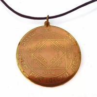Magickal Talisman for Ambition & Success