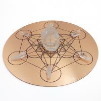 Copper Plate with Metatrons Cube Mandala Grid