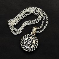 Hexagram Amulet Pendant