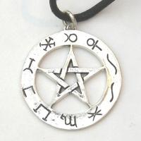 Planetary Pentagram Pendant