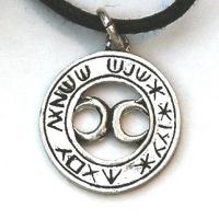 Melachem Amulet Pendant